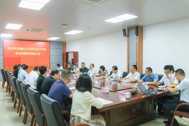 惠州卫生职业技术学院到我校开展党史学习教育考察交流